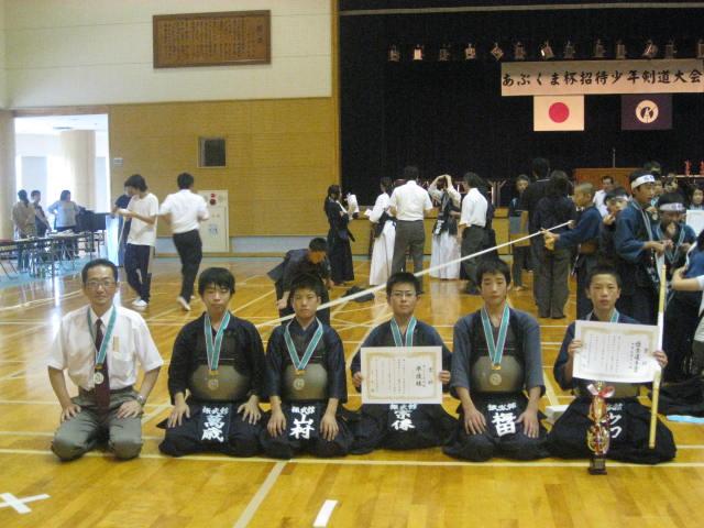 あぶくま杯少年剣道大会