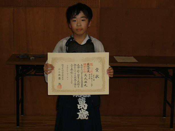 第27回剣道体験作文発表会