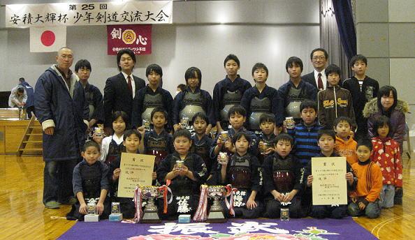 第25回安積大輝杯少年剣道交流大会