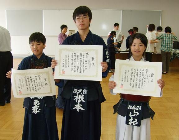 福島県剣道少年団研修会