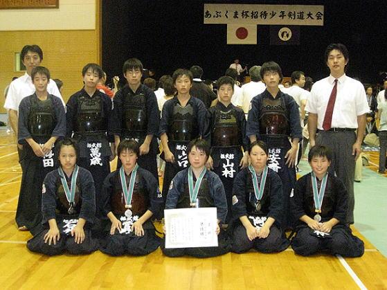 第19回あぶくま杯招待少年剣道大会