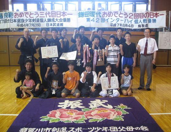 第26回日本道場対抗優勝大会  全日本小・中学生女子個人戦選抜剣道大会