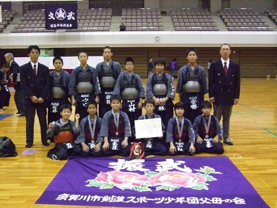 福島中央剣友会40周年記念大会