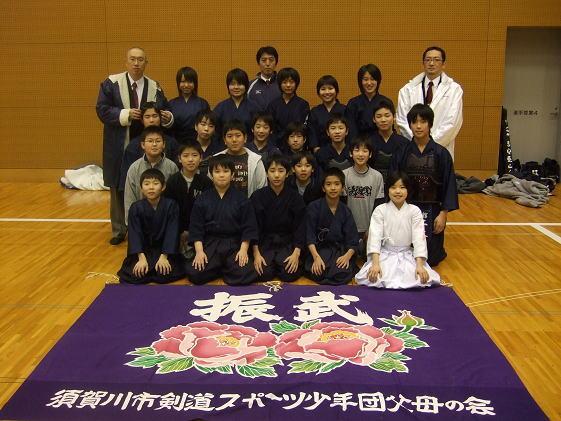 第5回イーハトーブ花巻剣道大会