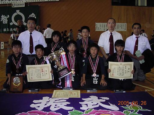 第20回福島県少年剣道錬成大会 兼第40回全日本少年剣道錬成大会