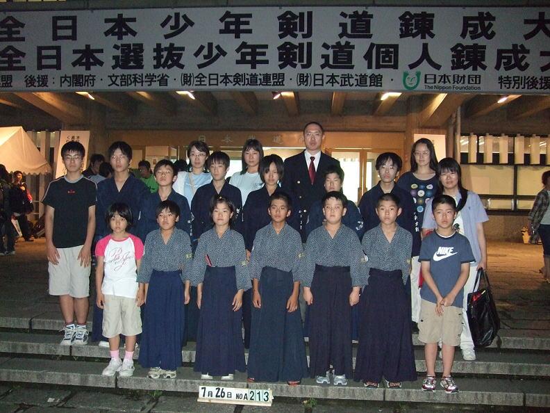 第42回全日本少年剣道練成大会 第32回全日本選抜少年剣道個人練成大会