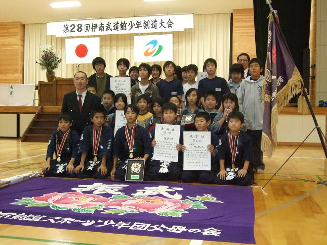 第28回伊南武道館少年剣道大会