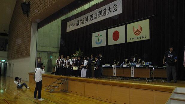 第35回近県剣道大会(茨城県古河市)