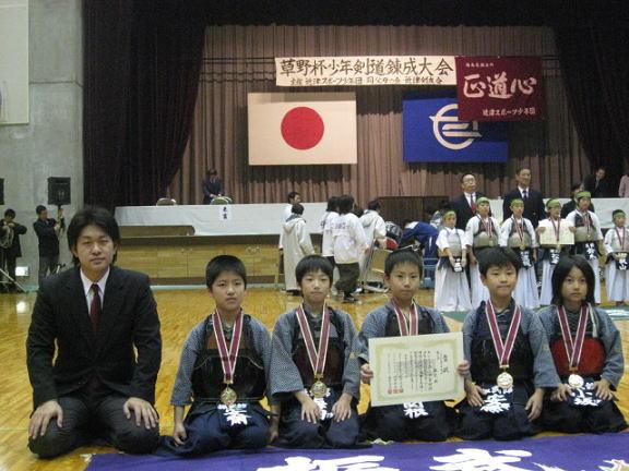 第6回草野杯少年剣道練成大会