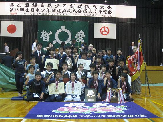 第23回福島県少年剣道練成大会