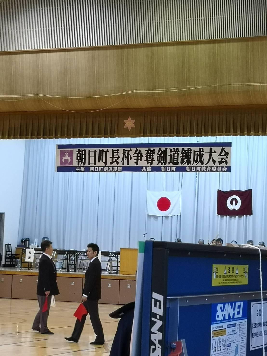 その他の交流試合 | 振武館 須賀川市剣道スポーツ少年団