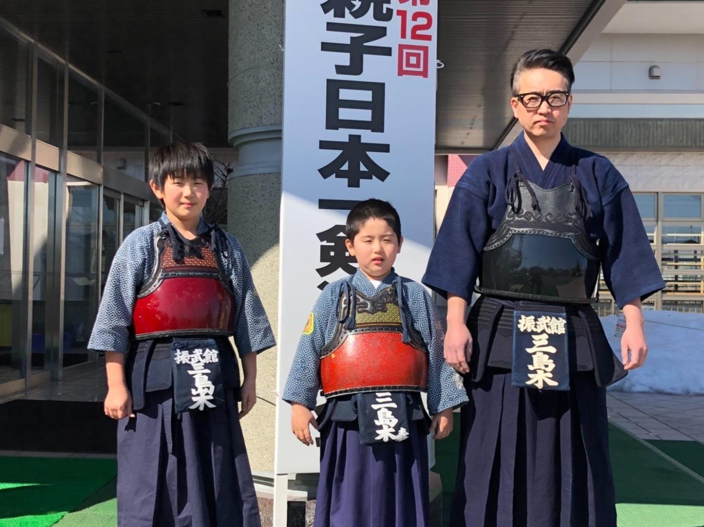 親子剣道大会